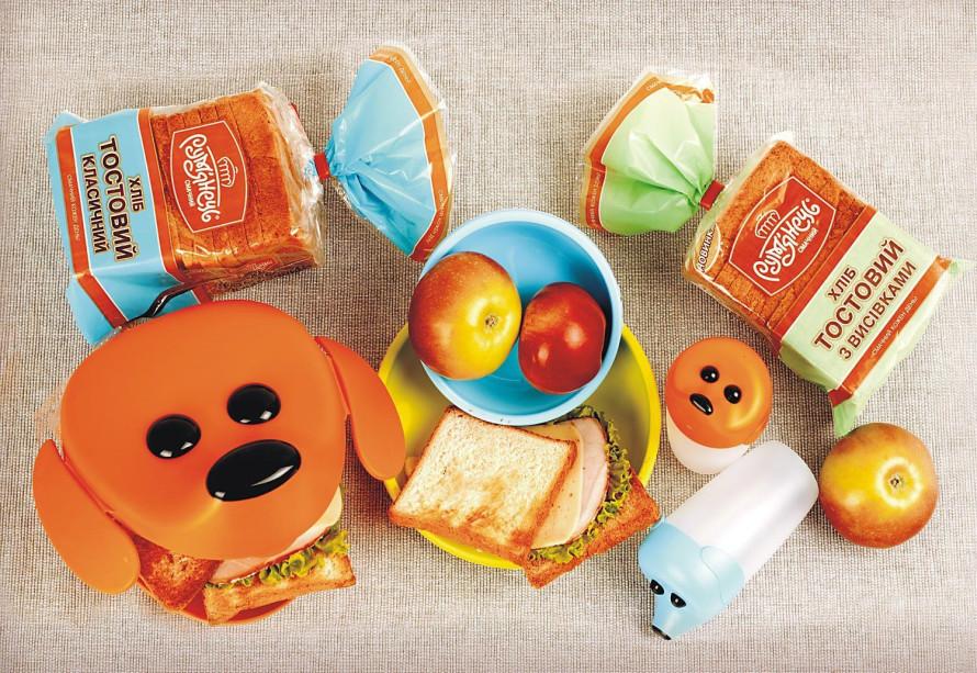 Акція! Візьми смачні тости з собою!