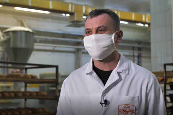 Як карантин вплинув на роботу хлібозаводу?